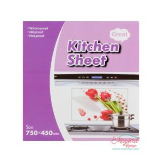 Folie protecție perete bucătărie 75x45cm 00650-09